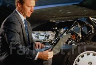 АвтоЭкспертиза Экспертиза после ремонта автомобиля