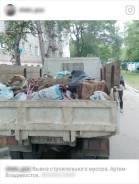 Вывоз мусора хлама стройматериалов