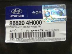 Защита под крыло HYUNDAI GRAND STAREX, TQ, 868204H000, 0190000806