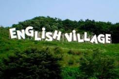 Английская деревня в Сеуле- Yangpyeong . ЛЕТО 2018.