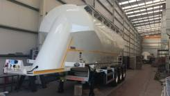 Katmerciler. Алюминиевый цементовоз новый вес 4900 кг, 40 000кг.