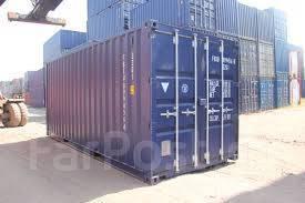 Куплю 40 футовый контейнер