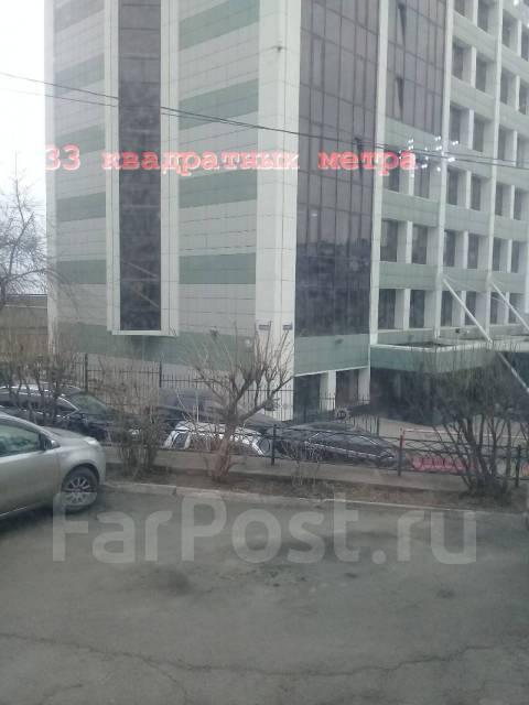 Сдам офис в Центре. 44 кв.м., улица Тигровая 20, р-н Центр. Вид из окна