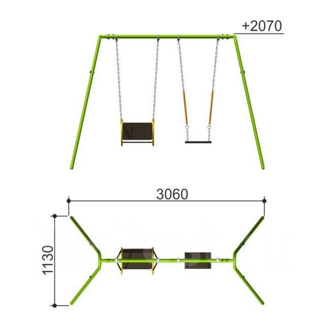 Качели двойные с разными сиденьями (цепная подвеска)