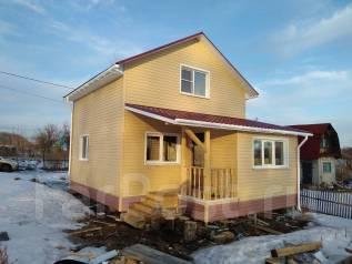Дачные дома, проекты домов, бани, бытовки.