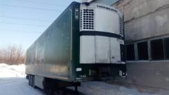 Kogel. Полуприцеп рефрижератор, 35 000 кг.