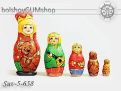 Матрешка российская (оригинал) 5 предметов 60х130 - suv-5-658 Ярмарка