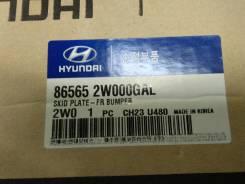 Накладка бампера HYUNDAI SANTA FE, FC, 865652W000GAL, 4370000424