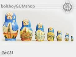 Матрешка российская (оригинал) 7 предметов 75х140 - suv-7-711 Кремль