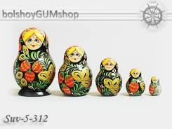 Матрешка российская (оригинал) 5 предметов 67*100 - suv-5-312 Хохлома