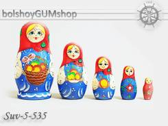 Матрешка российская (оригинал) 5 предметов 48х90 - suv-5-535 Фрукты