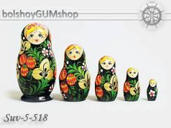 Матрешка российская (оригинал) 5 предметов 48х90 - suv-5-518 Хохлома