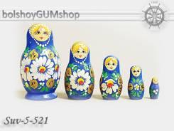 Матрешка российская (оригинал) 5 предметов 48х90 - suv-5-521 Букет