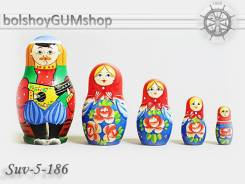 Матрешка российская (оригинал) 5 предметов 60*110 - suv-5-186 Балалаечник