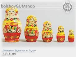 Матрешка российская (оригинал) 5 предметов 60х110 - suv-5-101 фрукты