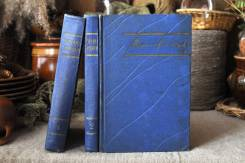М Кольцов Собрание сочинений в 3-х томах