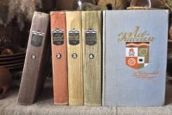 Л. Кассиль Собрание сочинений в 5-ти томах