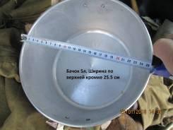 Прочные армейские костровые бачки для походов. 5 л (СССР)