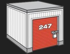Аренда бокса-гаража для хранения вещей