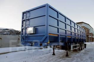 Bitter. Новый Полуприцеп ломовоз/самосвал/зерновоз , 40 000 кг. Под заказ