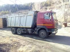 МАЗ 6501В9. Продам самосвал , 2014, 11 120 куб. см., 10 т и больше