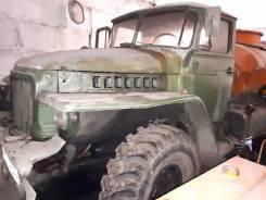 Урал 375. -топливозаправщик-1978г., 1 000куб. см., 7 000кг., 6x6
