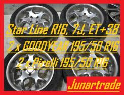 Кованные диски Star Line R16, 7J, ET+38 + лето 50% остаток б/п по РФ