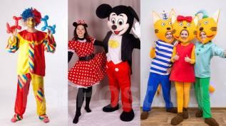 Аниматоры. Детские праздники, дни рождения в Москве и области