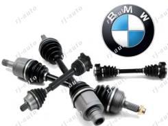 Приводной вал Привод Шрус Шруз Полуось BMW БМВ. BMW: X1, Z3, 1-Series, 2-Series, X7, Z8, X6, X3, X2, Z4, X5, X4, 8-Series, 3-Series, 4-Series, 6-Serie...