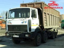 Мзкт 65151. Volat МЗКТ 65151 грузовой самосвал!, 14 860куб. см., 25 150кг.