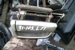 Ручка двери внешняя. ГАЗ 31105 Волга