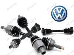Привод, полуось. Volkswagen: Caddy, Passat, Bora, Crafter, Jetta, Scirocco, Sharan, Tiguan, Vento, Amarok, New Beetle, Lupo, Routan, Beetle, Fox, Polo...