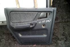 Обшивка двери. ГАЗ 31105 Волга