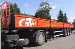 GT7. ГТ 7 Бортовые полуприцепы ППБ GT 7, 111кг. Под заказ