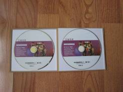 Dvd(Майкл Джексон)-2 диска.