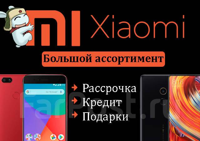 Техника Xiaomi NEW! Гарантия! Рассрочка! Кредит!