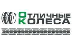 Восстановление протектора грузовых шин во Владивостоке