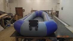 Лодка ПВХ 2018 Г. В. Год: 2018 год, длина 320,00м., двигатель без двигателя