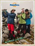 Восхождение на гору КО (2004м) 1-6 Сентября Палатки, костер и походы!