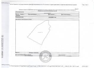 Земельный участок 30 сот на Садгороде, ул. Ломаная. 3 000 кв.м., собственность, от агентства недвижимости (посредник). Схема участка