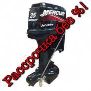 Mercury. 25,00л.с., 2-тактный, бензиновый, нога L (508 мм), Год: 2018 год. Под заказ
