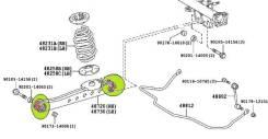 Сайлентблок подвески. Toyota Succeed, NCP160, NCP160V, NCP165, NCP165V, NCP50, NCP51, NCP51V, NCP52, NCP55, NCP55V, NCP58, NCP58G, NCP59, NCP59G, NLP5...
