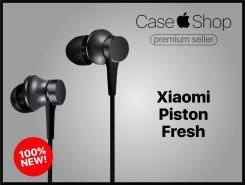 Xiaomi Mi Piston Fresh bloom. Под заказ
