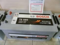 Bosch. 225А.ч., Обратная (левое), производство Европа