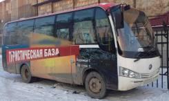 Yutong ZK6737D. Продам автобус Ютонг городского типа 26 мест , 26 мест