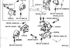Подушка двигателя TOYOTA CARINA ET176V 3E
