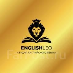 Студия английского языка English LEO