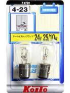 Лампа дополнительного освещения KOITO P4722