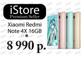 Xiaomi Redmi Note 4X. Новый, 16 Гб, Желтый, Золотой
