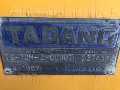 Продаю крановую установку Tadano